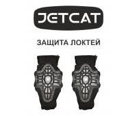 Защита Локтей (Elbow) - Guard Pro - Jet-Cat - 2 предмета