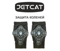 Защита Коленей (Knee) - Guard Pro - Jet-Cat - 2 предмета